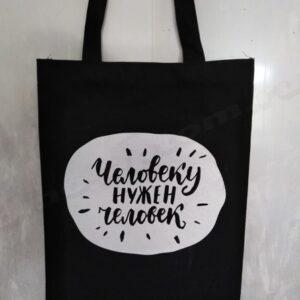 сумка с принтом из черной бязи