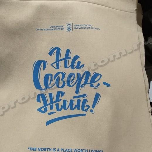сумка из бязи суровой с нанесением принта