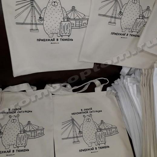 сумка с логотипом из бязи