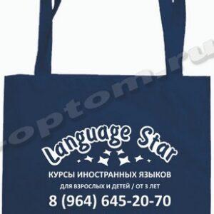 сумка из синей саржи с логотипом