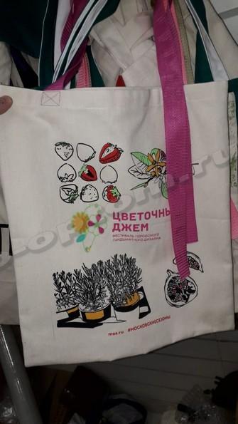 сумка с логотипом 35х40
