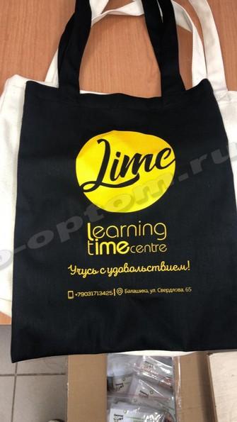 Холщовые сумки со своим фирменным логотипом.