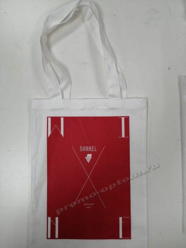 сумка из белой бязи оптом