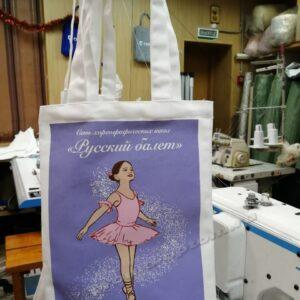 сумка из белой саржи с печатью